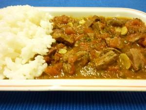 Foie aux tomates plat du jour recettes de cuisine entr es plats desserts - Cuisiner le foie de veau ...
